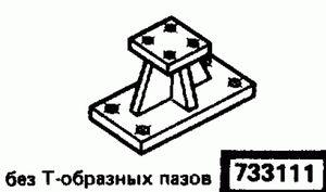 Код классификатора ЕСКД 733111