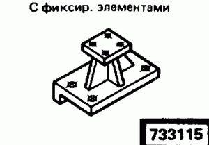 Код классификатора ЕСКД 733115