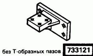 Код классификатора ЕСКД 733121