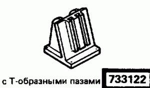 Код классификатора ЕСКД 733122