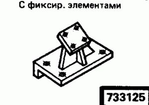 Код классификатора ЕСКД 733125