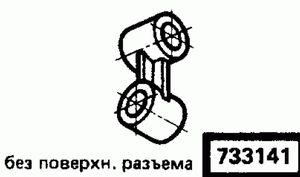 Код классификатора ЕСКД 733141