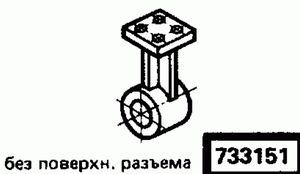 Код классификатора ЕСКД 733151