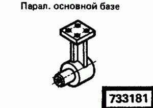Код классификатора ЕСКД 733181