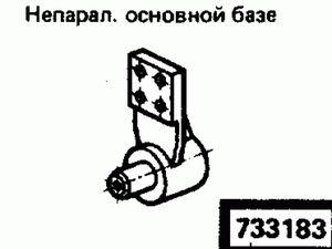 Код классификатора ЕСКД 733183