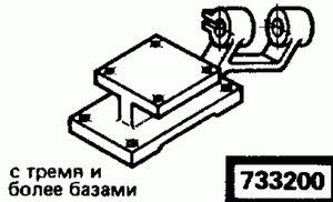 Код классификатора ЕСКД 7332