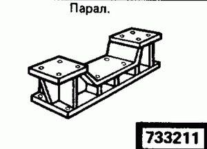 Код классификатора ЕСКД 733211
