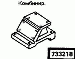 Код классификатора ЕСКД 733218
