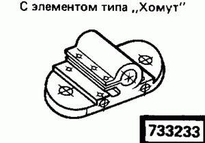 ��� �������������� ���� 733233