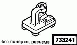 Код классификатора ЕСКД 733241