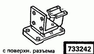 Код классификатора ЕСКД 733242
