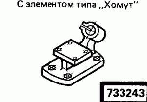 ��� �������������� ���� 733243