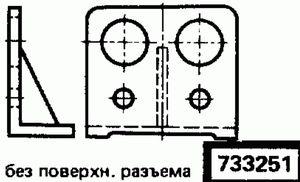 Код классификатора ЕСКД 733251