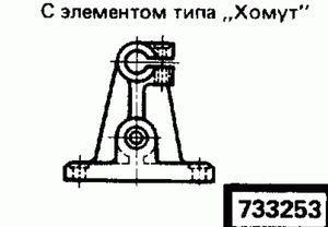 Код классификатора ЕСКД 733253