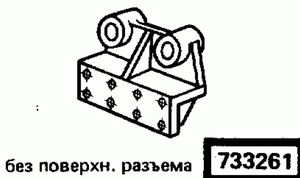 Код классификатора ЕСКД 733261