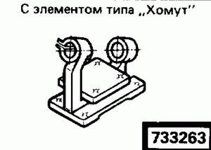 Код классификатора ЕСКД 733263