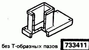 Код классификатора ЕСКД 733411