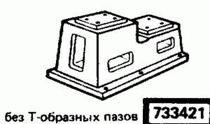 Код классификатора ЕСКД 733421
