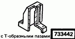 Код классификатора ЕСКД 733442