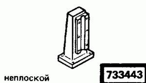 Код классификатора ЕСКД 733443