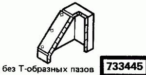 Код классификатора ЕСКД 733445