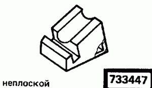 Код классификатора ЕСКД 733447