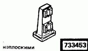 Код классификатора ЕСКД 733453