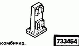 Код классификатора ЕСКД 733454
