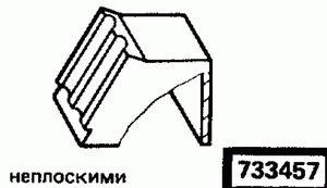 Код классификатора ЕСКД 733457