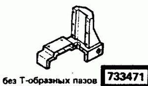Код классификатора ЕСКД 733471