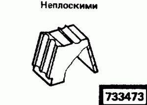 Код классификатора ЕСКД 733473