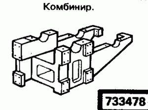 Код классификатора ЕСКД 733478
