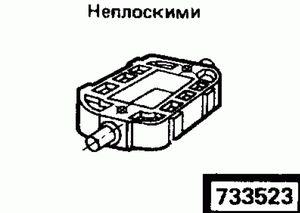 Код классификатора ЕСКД 733523