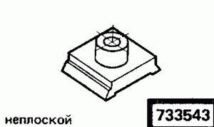 Код классификатора ЕСКД 733543