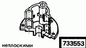 Код классификатора ЕСКД 733553