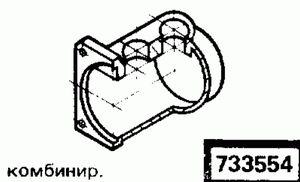 Код классификатора ЕСКД 733554