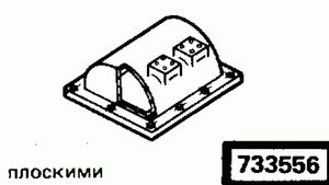 Код классификатора ЕСКД 733556