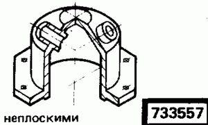 Код классификатора ЕСКД 733557