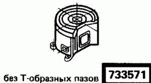 Код классификатора ЕСКД 733571