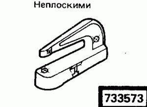 Код классификатора ЕСКД 733573