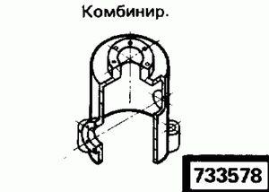 Код классификатора ЕСКД 733578