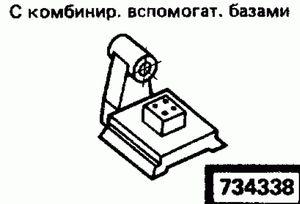 Код классификатора ЕСКД 734338