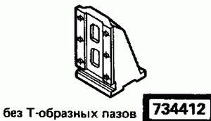 Код классификатора ЕСКД 734412