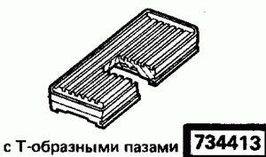 Код классификатора ЕСКД 734413