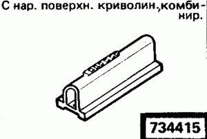 Код классификатора ЕСКД 734415