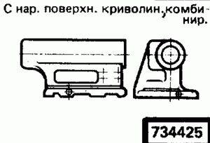 Код классификатора ЕСКД 734425