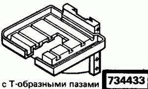 Код классификатора ЕСКД 734433