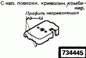Код классификатора ЕСКД 734445