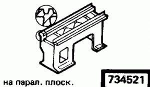 Код классификатора ЕСКД 734521