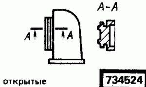 Код классификатора ЕСКД 734524